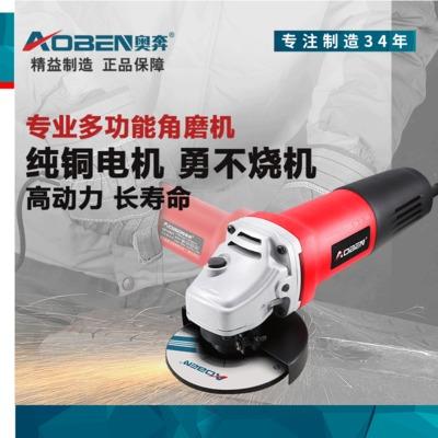 工厂批发AB1859T角向磨光机工业级角磨机100手砂轮手磨机电动工具