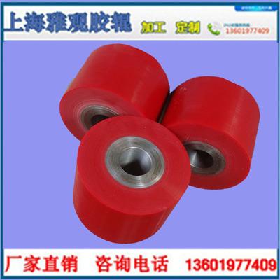 上海胶辊厂家直销橡胶辊印刷机胶辊加工传输辊传输带滚轮耐磨抗压