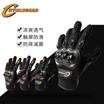 摩托车手套骑士防护全指手套赛车越野骑行电动车触屏手套CG666