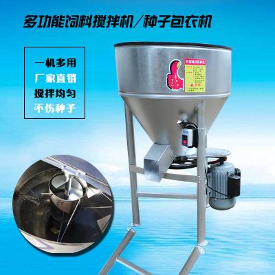 小型不绣钢饲料搅拌桶混合拌料机粉末干湿粉搅拌机立式颗粒混料机