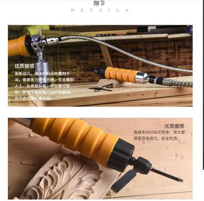 电钻电磨软轴连接电动凿冲击凿往复冲击木工凿配送5把刀