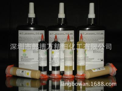 LB品牌生产 可返修重工底部填充胶 价格合理
