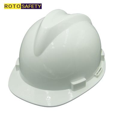 国标V型插扭塑料安全帽工地施工防护帽电工防护头盔防砸装修作业