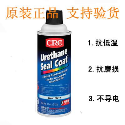 CRC18411透明聚氨酯绝缘漆/耐高温绝缘漆/线路板绝缘漆