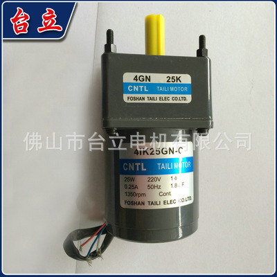 批发供应 41K25GN-C 优质定速电机 台立直流微型电动机