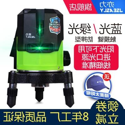 防摔亦力红外线水平仪绿光5线2线3高精度激光蓝光平水仪德国细线