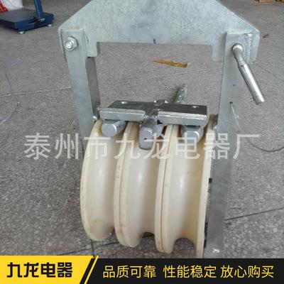厂家供应起重滑车 单轮滑车 工业悬挂式滑轮吊钩吊轮 起重滑轮