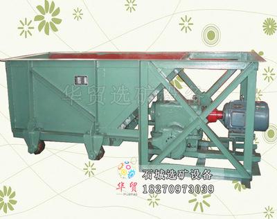 K型往复式给料机 槽式给矿机 带式给煤机 振动给料机带式给料机