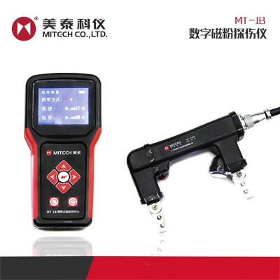 美泰科仪品牌MT-1B便携式数字磁粉探伤仪机近表面磁力荧光直流裂