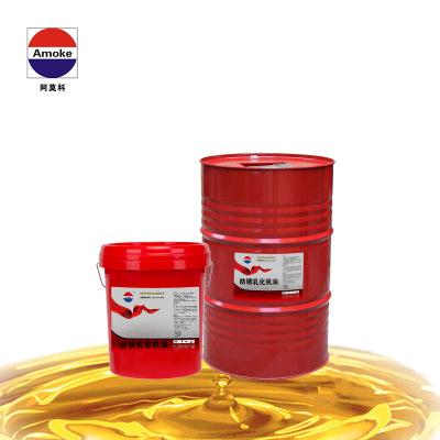 优惠批发阿莫科工业润滑油M1010抗氧防锈乳化油18L200L