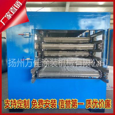 直销新型食品输送烘干机 网链带式食品输送设备 多层连续式干燥机