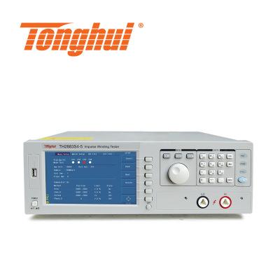 代理供应常州同惠TH2883S4-5脉冲式线圈测试仪热销中