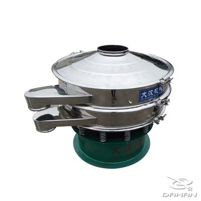 大汉厂家直销定制 粉末颗粒高频振动细筛 带除尘震动筛
