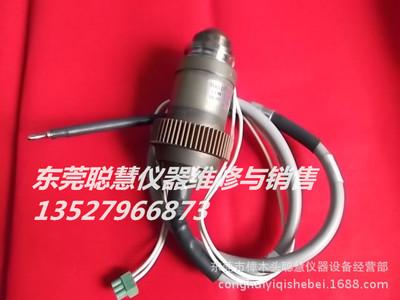 分析仪器X射线仪器X射线荧光光谱仪(XRF)>SEA1000A SⅡ SEA1000