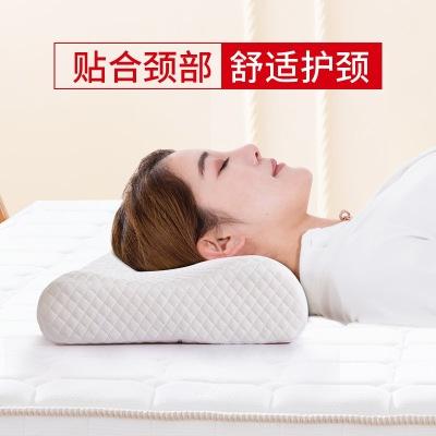 睡眠护颈枕头颈椎慢回弹记忆海绵安神助眠枕成人单人助睡型学生