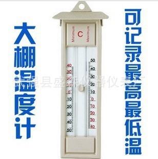 记录高低温 温度计U型水银 大棚温度计 工业 养殖-40-40度
