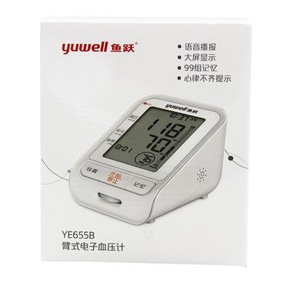 鱼跃电子血压计YE655B 全自动智能上臂式语音家用血压测量仪器