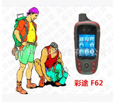 全国包邮户外手持GPS接收机彩途F62卫星定位仪经纬度海拔测量仪