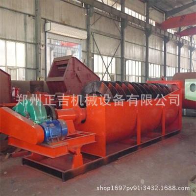 供应高效轮斗式洗砂机 砂石生产线 洗选分级洗砂机设备