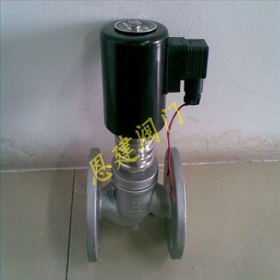 质量妥妥的 ZCG-350高温电磁阀