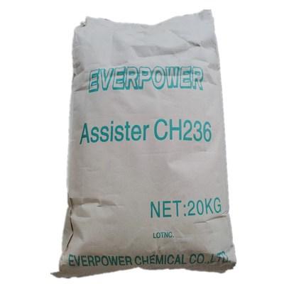 福建销售流动排气剂CH236  橡胶消泡流动剂CH236  胶辊排气剂批发