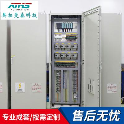 厂家直销工业控制柜触摸屏低压控制柜仿威图低压电气控制柜
