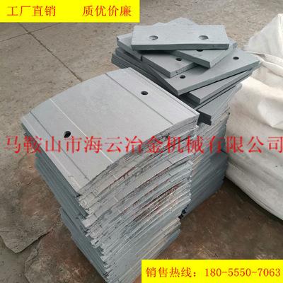 北京加隆3000型沥青站弧衬板 端衬板 4000型沥青拌合机拌锅衬板