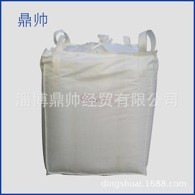 热销集装袋,工业级饲料级吨袋全新料PP化工产品包装集装袋专供