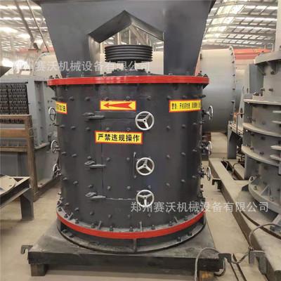 全自动数控智能制砂机 多功能耐磨制砂机 高产量立轴式破碎机