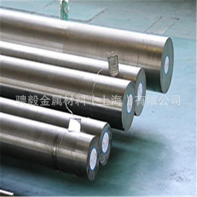现货进口Incoloy800HT镍铬铁合金  板材 带材 棒材 管材 锻件订做