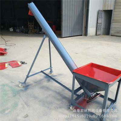 玉米上料蛟龙机 升降式螺旋输送机 长期定做可移动式提升机