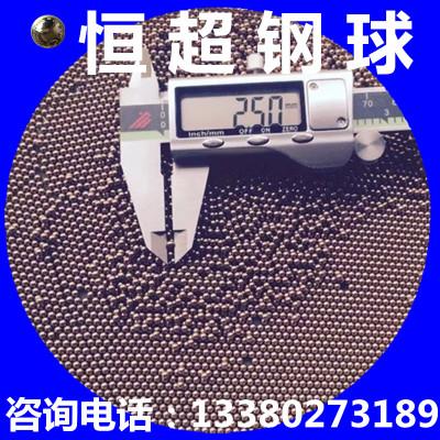 现货供应0.5mm-200mm钢珠 焊接铁球 不锈钢球 轴承钢珠 空心实心