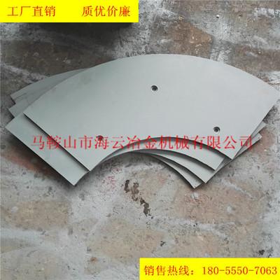 中铁建工2000型搅拌机配件耐磨弧衬板 侧衬板 底衬板