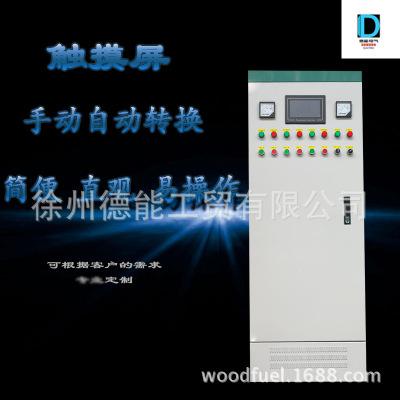 手动自动15KW触摸屏变频柜 成套低压配电柜 15KW触摸屏变频柜