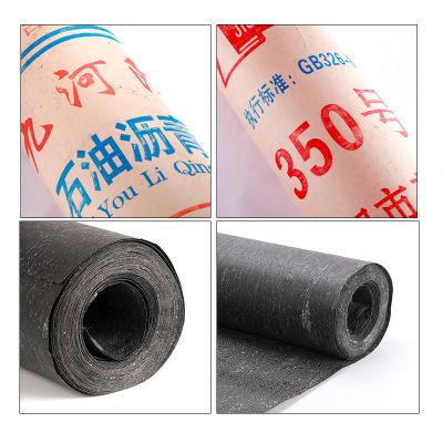 厂家直销 350号防水沥青纸油沥青油毡 隔离层 木屋防潮油毛毡卷材