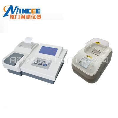 COD检测仪 COD氨氮总磷总氮检测仪 多参数废污水水质分析仪测定仪