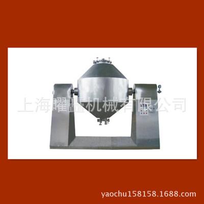 双锥干燥机  双锥回转干燥机  双锥真空干燥机  干燥机