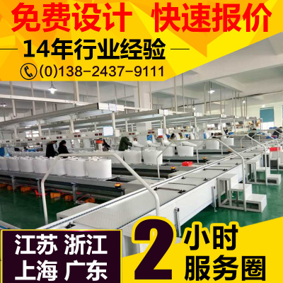 净化机电商流水线 组装生产包装输送机 电子车间装配线 厂家直销