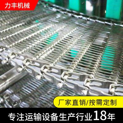 厂家直销不锈钢螺旋输送机 糕点冷却输送机 多层网带螺旋塔流水线