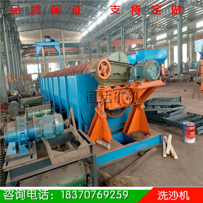矿山机械设备,分级机,螺旋分级机,FG-1500低堰式螺旋分级机
