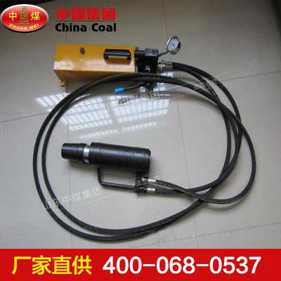 MS15-250/63锚索张拉机具,锚索张拉机具报价低廉,支护设备