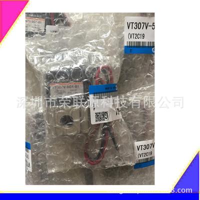 原装正品SMC电磁阀VT307V-5DZ1-01 VT307V电磁阀 大量现货批发 特
