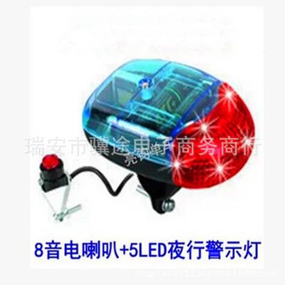 星程XC-200A山地自行车电子喇叭 铃铛 带警示灯 安全灯 多种模式
