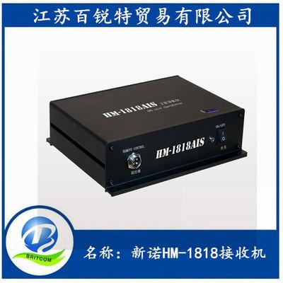 新诺HM-1818接收机 船用GPS卫星导航仪海图机(黑盒子) CCS证书
