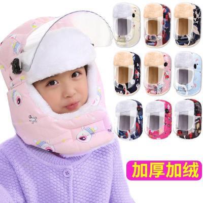 儿童帽子秋冬季护耳帽护颈秋天幼童男宝保暖耳帽挡风帽黄色幼儿。