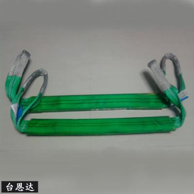 台湾工厂加工定制吊装索具聚氨酯包胶高耐磨起重吊装索具吊带覆胶