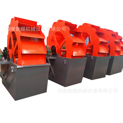 供应矿山洗沙筛沙环保生产线 矿山轮斗洗砂机 水轮分级洗沙筛沙
