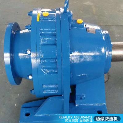 定做纺织机械配套小型摆线针轮减速机工业机械通用标准摆线减速器