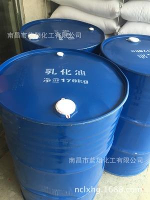 皂化油 乳化油 工业润滑油