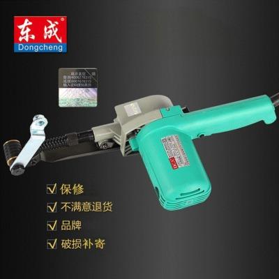 产品批发东成带式砂光机 S1T-FF-30x533手提式砂带机一件代发